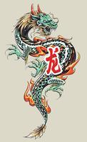 Tatouage de dragon asiatique vecteur