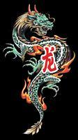 Tatouage de dragon asiatique