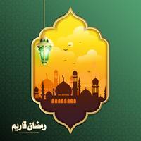 Design élégant de Ramadan Kareem avec lanterne suspendue Fanoos et fond de mosquée