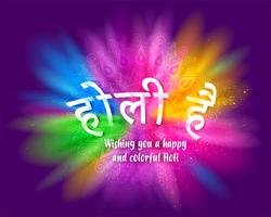 Happy Holi explosion colorée vecteur