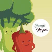 légumes kawaii mignon dessin animé poivron et brocoli vecteur