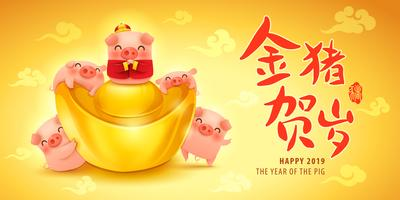 Cinq petits cochons avec lingot d'or chinois vecteur