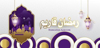 Ramadan Kareem avec lanterne suspendue Fanoos et fond de mosquée