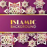 modèle de fond islamique vecteur