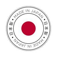 Fabriqué dans l'icône de drapeau du Japon.