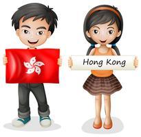 Un garçon et une fille de Hong Kong vecteur