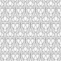 Modèle sans couture et arrière-plan sur les lignes de texture moderne.