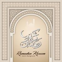 Ramadan Kareem Salutation Fond Arche islamique vecteur