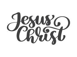 Main dessinée Jésus Christ lettrage de texte sur fond blanc