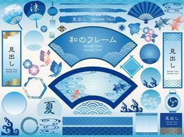 Ensemble de cadres de style japonais assortis et d'éléments graphiques. vecteur