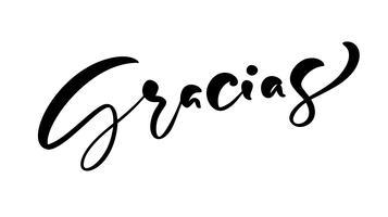 """Merci"" en espagnol. Calligraphie au pinceau moderne."
