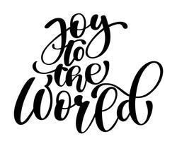 Texte de Noël Joie au monde à la main lettrage de calligraphie chrétienne écrite. illustration vectorielle à la main. Typographie encre amusante à la brosse pour superpositions de photos, impression de t-shirt, flyer, affiche vecteur
