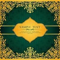 Modèle de carte d'invitation en style arabe ou musulman vecteur