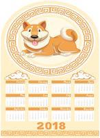 Modèle de calendrier avec chien année 2018 vecteur