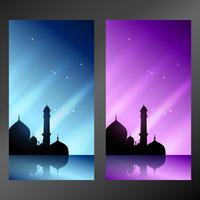 ensemble islamique de bannière vecteur