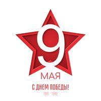 9 mai illustration vectorielle jour de la victoire.