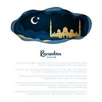 Ramadan Kareem cartes de vœux. Mois sacré des musulmans. vecteur