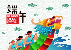 Concours Festival du Bateau Dragon