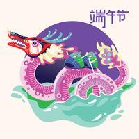 Dumplings de riz chinois mignons sur l'illustration du festival de bateau-dragon vecteur