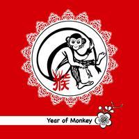 Année de carte postale de singe