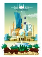 Affiche de paysage de la ville arabe vecteur