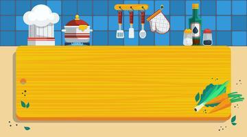 Illustration de fond de cuisine vecteur