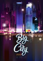 Paysage de nuit urbain abstrait avec des parties de bâtiments, voitures, lumières, ville, métropole. vecteur