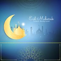 Abstrait islamique décoratif Ramadan Kareem vecteur