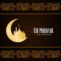 Abstrait Eid Mubarak design fond religieux vecteur