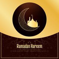 Résumé Ramadan Kareem religieux islamique fond vecteur