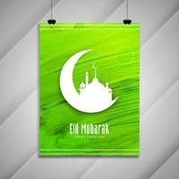 Abstrait design de brochure islamique Eid Mubarak vecteur