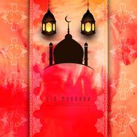 Abstrait Eid Mubarak design de fond aquarelle vecteur