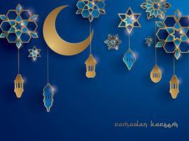 Papier graphique de décoration islamique vecteur