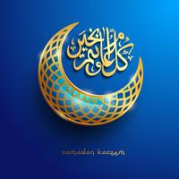 Croissant de lune islamique. vecteur