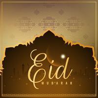 Abstrait religieux Eid Mubarak vecteur