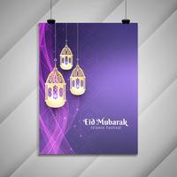 Conception de la brochure du festival abstrait Eid Mubarak vecteur