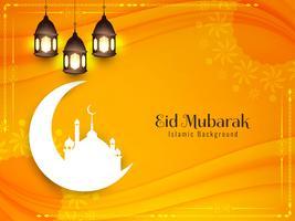 Abstrait islamique beau fond Eid Mubarak vecteur
