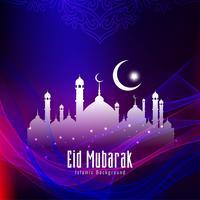 Abstrait décoratif élégant Eid Mubarak vecteur