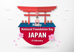 Bonne fête de la fondation nationale 2019 pour les japonais. Modèle de conception dans le style flatlay. Illustration vectorielle avec concept de papier découpé et artisanal. vecteur