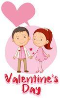 Amour couple le jour de la Saint Valentin vecteur