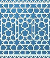 Modèle sans couture bleu sur fond de style arabe vecteur