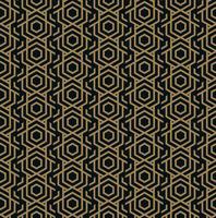 Modèle sans couture de vecteur. Texture élégante moderne. Bande géométrique vecteur