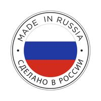 Fabriqué dans l'icône du drapeau de la Russie. vecteur