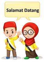 Brunéi garçon et fille disant bonjour vecteur