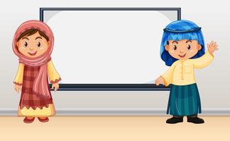 Irag enfants debout devant le tableau blanc vecteur