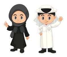 Garçon et fille en costume de Qatar vecteur