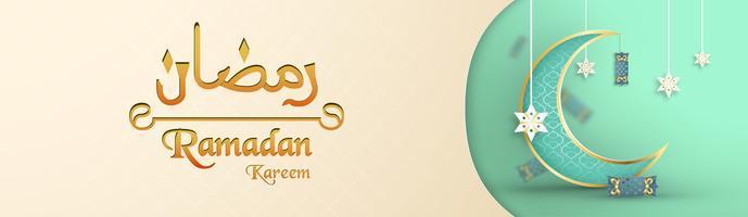 Modèle pour Ramadan Kareem avec la couleur verte et or. Conception 3D illustration vectorielle en papier découpé et artisanat pour carte de voeux islamique, invitation, couverture de livre, brochure, bannière Web, publicité vecteur