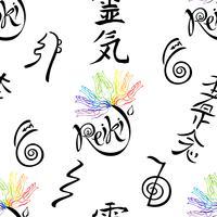 Modèle sans couture avec symboles d'énergie Reiki. Ésotériste. Guérison énergétique. Médecine douce. Vecteur