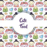 Motif de fond de la cuisine japonaise