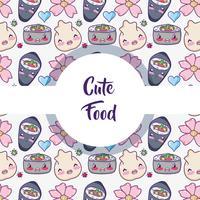 Motif de fond de la cuisine japonaise vecteur